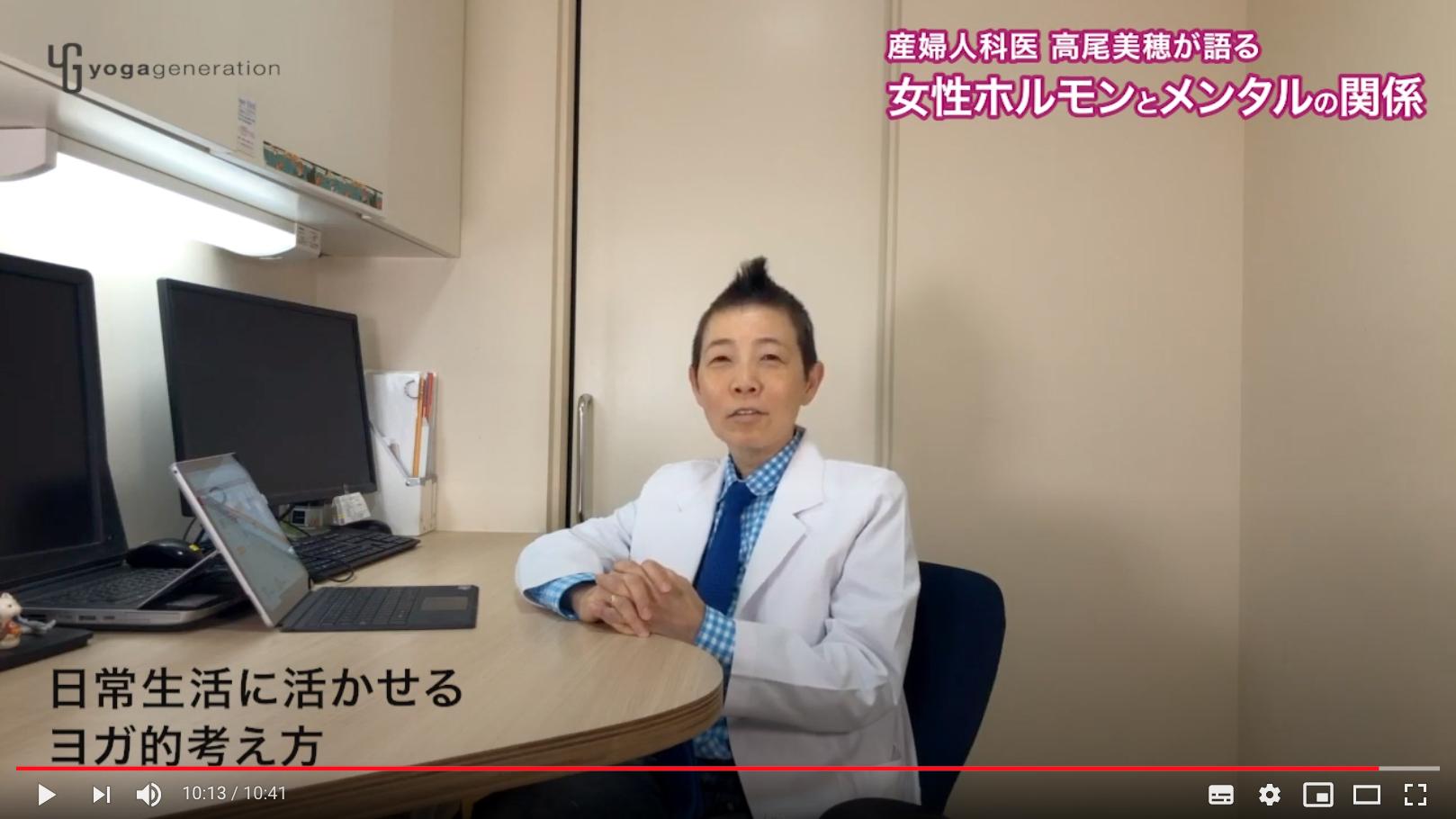 デスクに座ってお話しされている高尾美穂先生