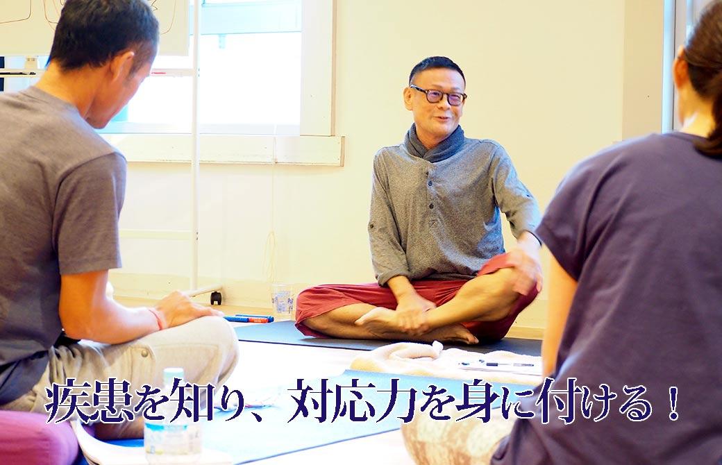 内田かつのり先生によるヨガ×怪我疾患講座