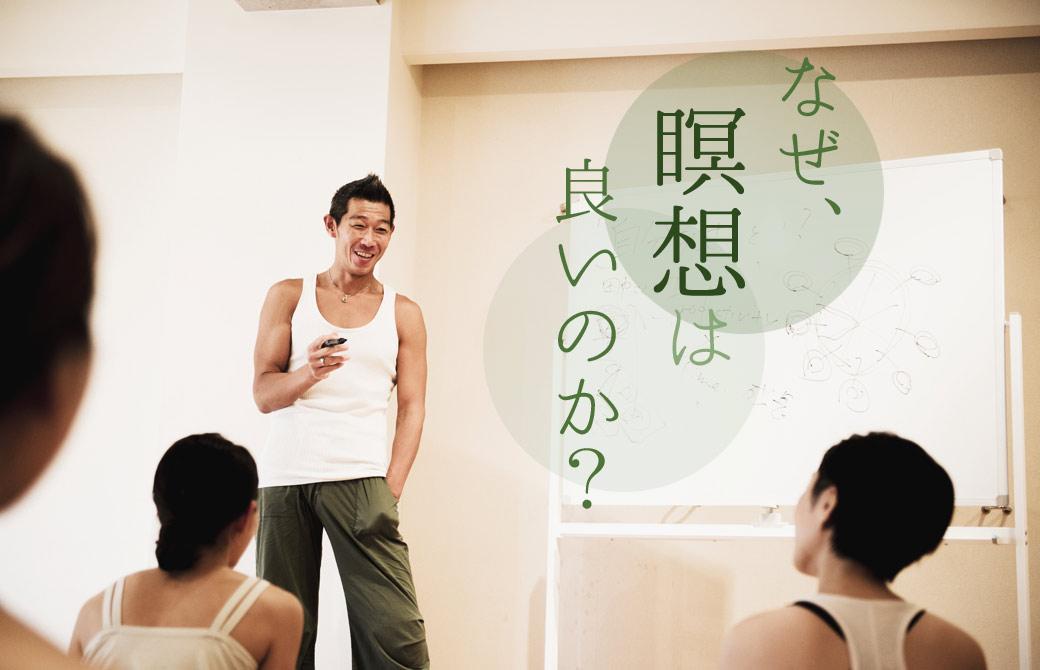 中島正明先生が講座をしている
