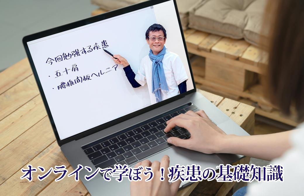 内田かつのりオンライン用講座ページ