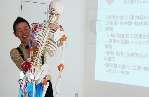 高尾先生と骨模型