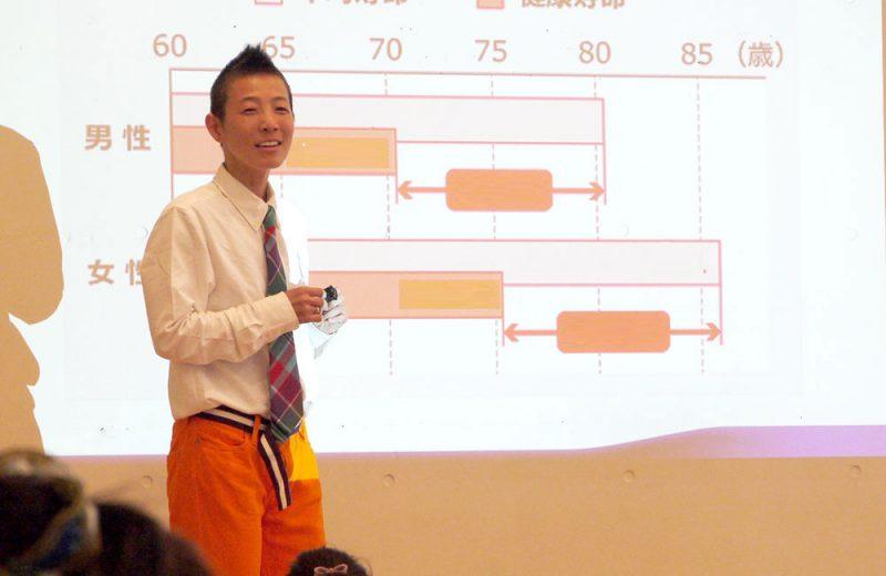 グラフと高尾先生