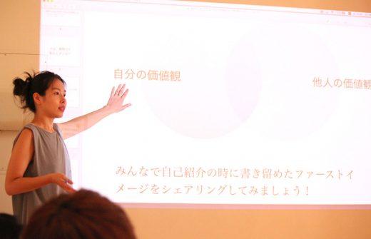 プロジェクターの前で話をしている佐久間涼子先生