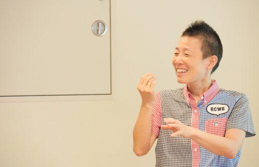 サントーシマ香先生のRYT200、医学×ヨガの講座で高尾美穂先生が講義をされている様子