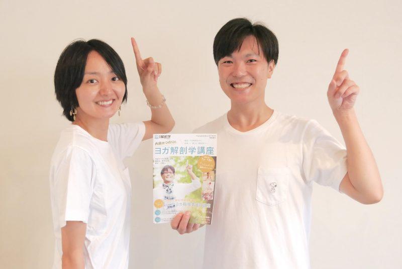 ぐっち先輩とざっくが内田先生のパンフレットを持って笑っている