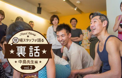 中島先生のクラス風景にインタビューのロゴがついている写真