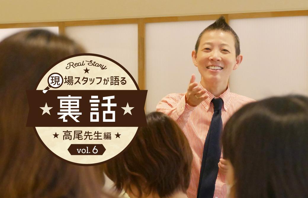 笑顔で生徒さんに話しかけている高尾先生