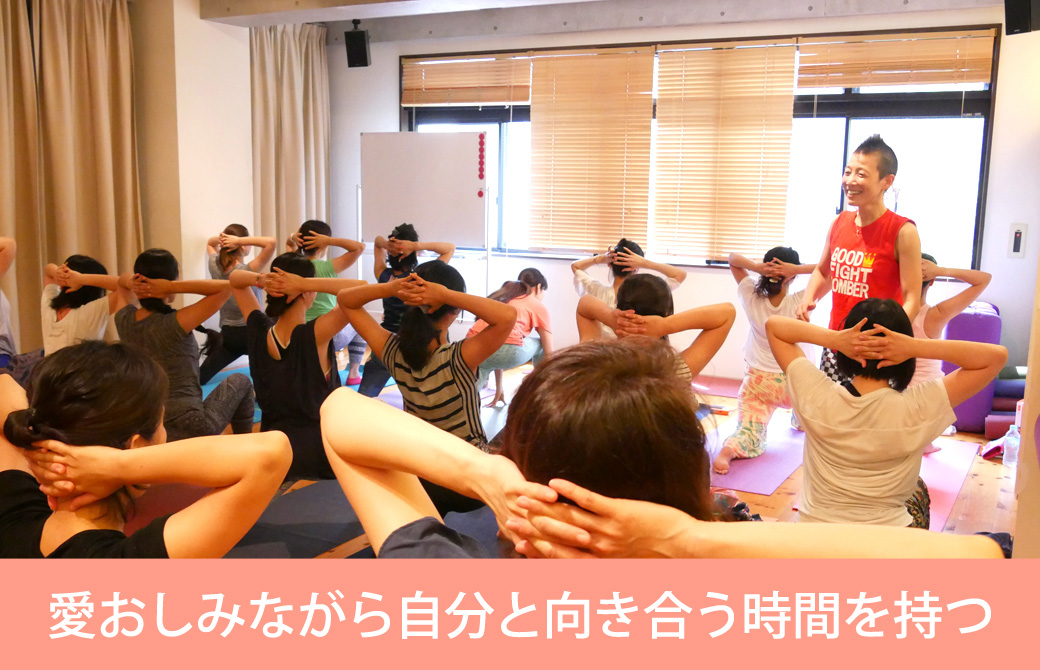 高尾美穂先生のアサナクラス