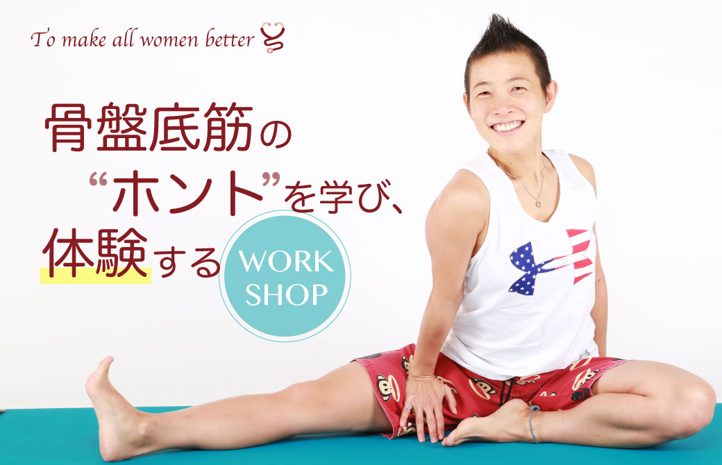 高尾美穂先生がタンクトップとハーフパンツのスポーティな姿でヨガマットのうえで片足を伸ばしている様子