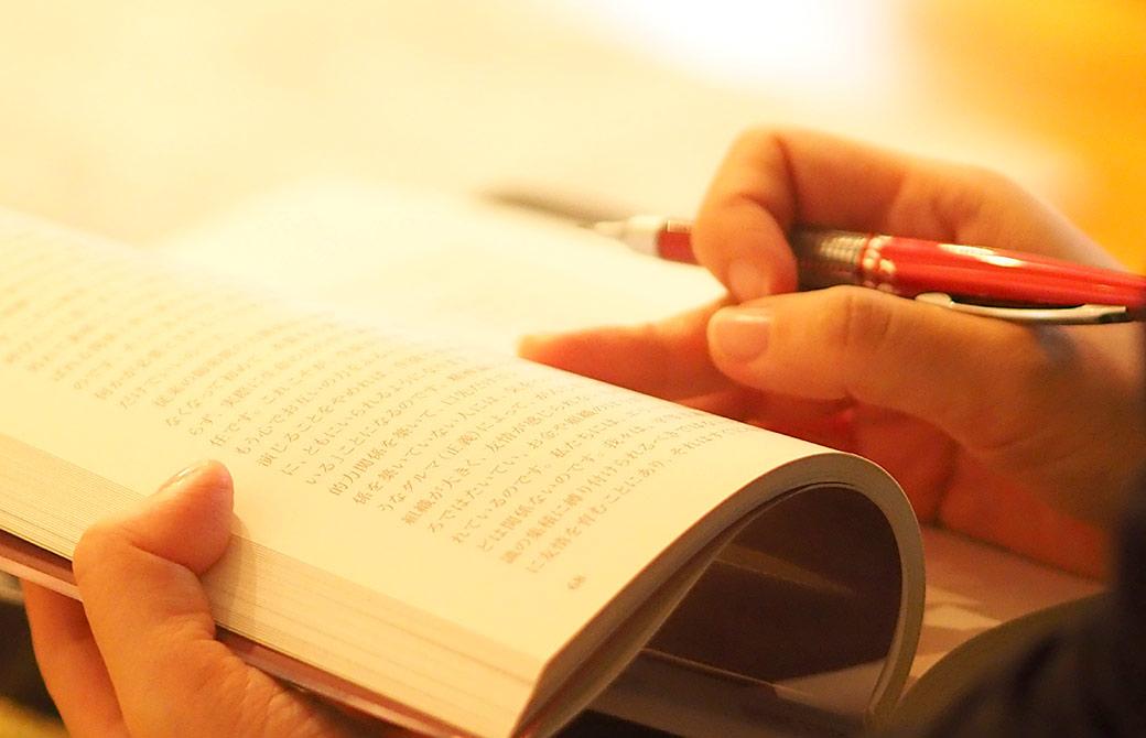 ハートオブヨガ指導者養成講座で使われている、ヨーガの真実