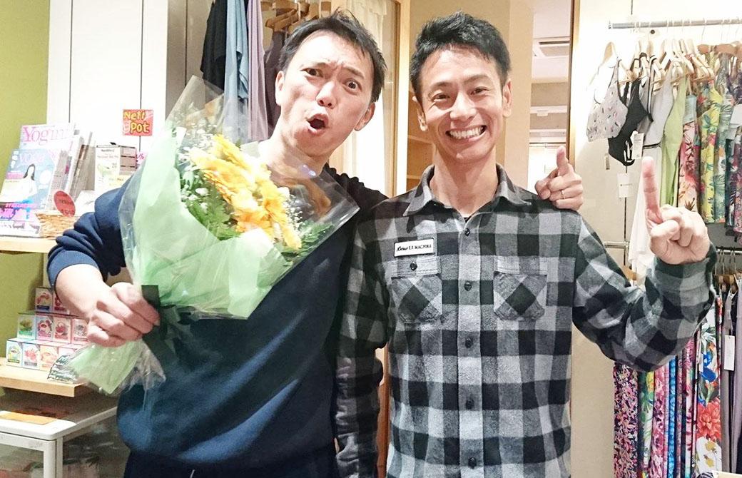 ヨガビジネス講座講師酒造博明とヨガインストラクター浅野佑介