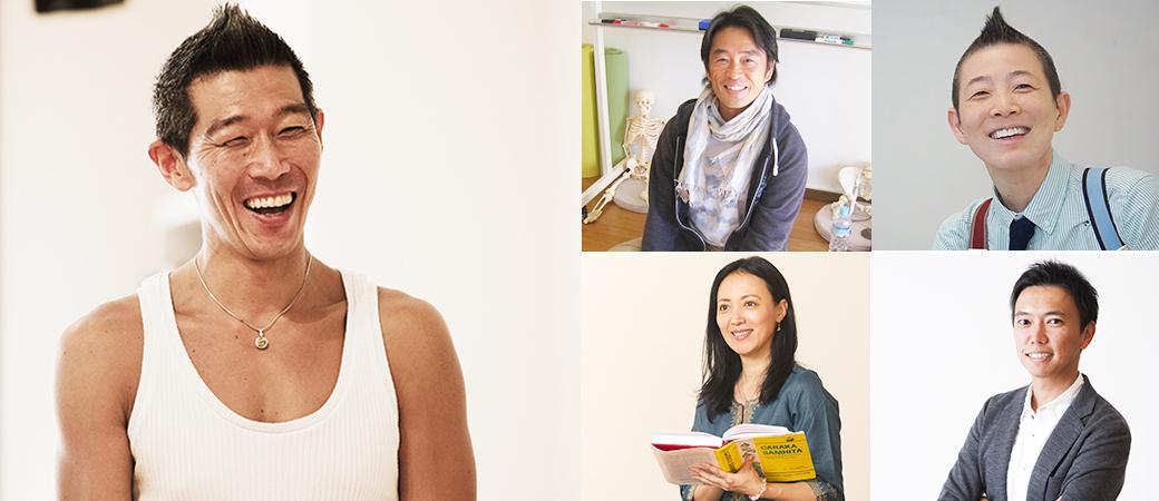 RYT200ヨガ指導者養成講座の講師陣5人の顔写真