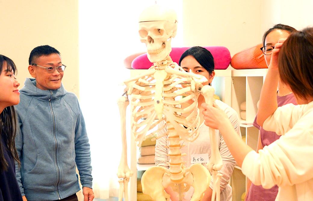 内田かつのり先生のヨガ解剖学講座
