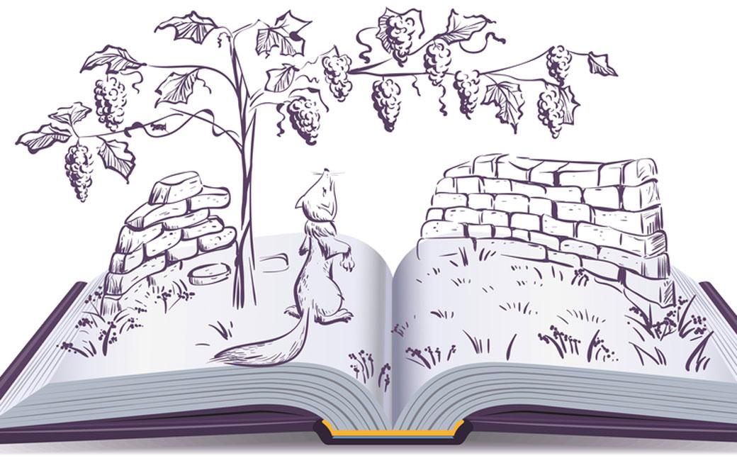 イソップ童話「キツネと酸っぱいブドウ」