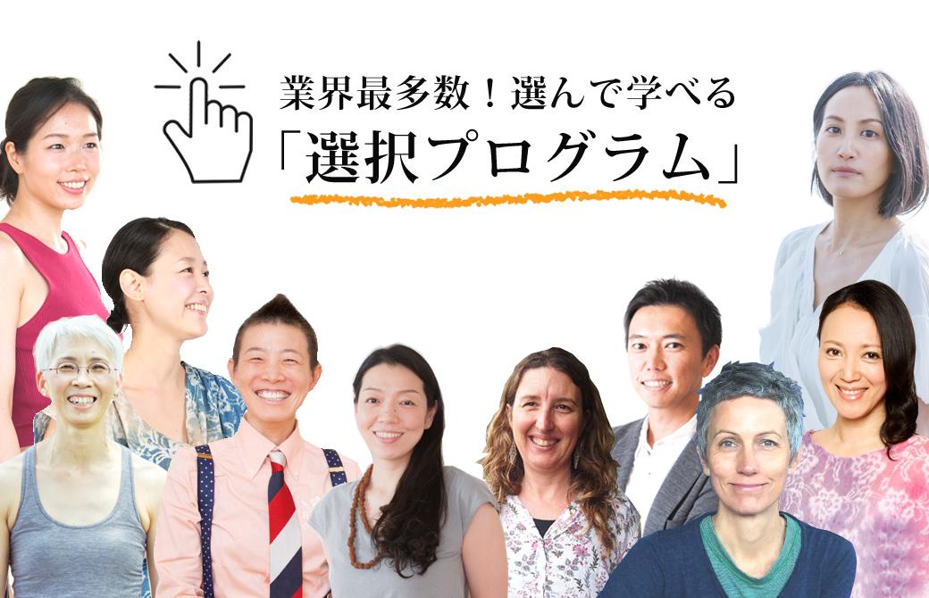 高尾美穂・サントーシマ香・中井まゆみ・山田いずみ