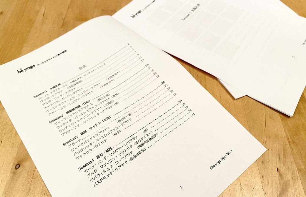kumiko-alignment-3.JPG