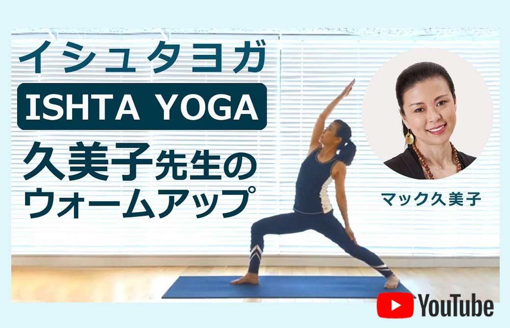 kumiko-youtube-top