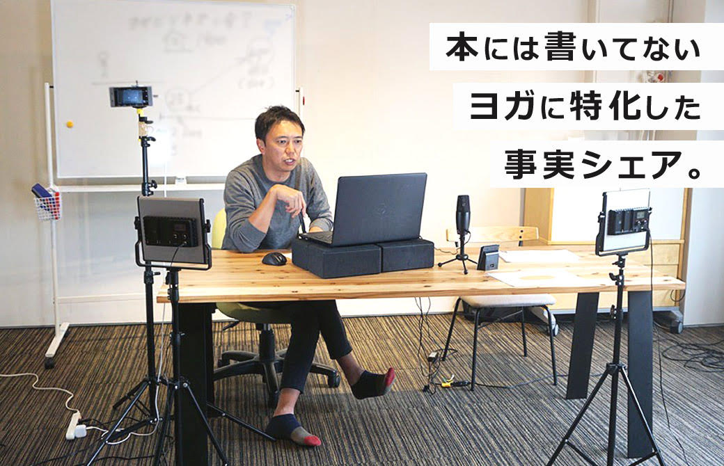 講座をしている酒造博明(MIKIZO)