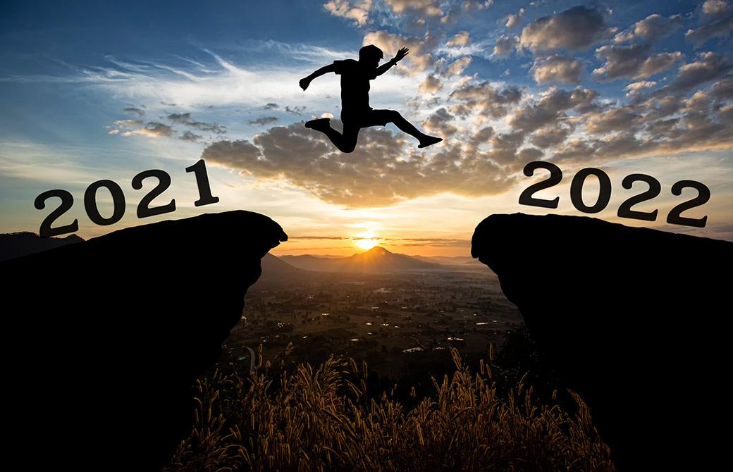 2021年から2022年へ