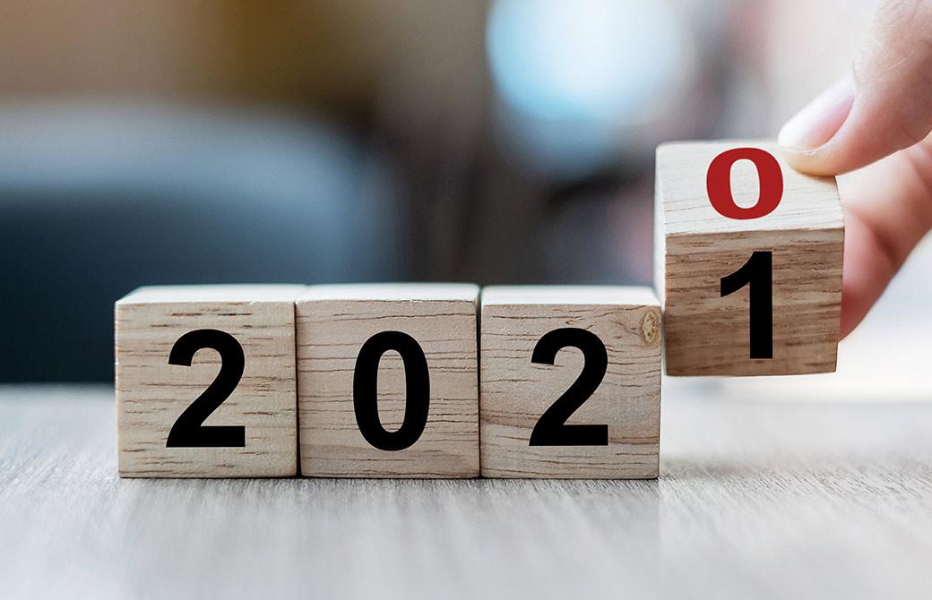 2020→2021へ