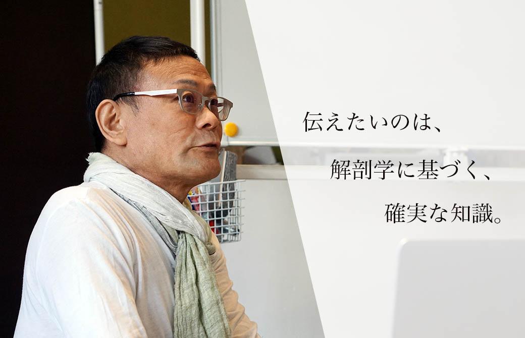 内田かつのり「ヨガ解剖学セラピー」骨盤編