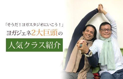 内田先生とグルジ先生